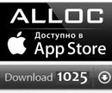 У ПРИЛОЖЕНИЯ BERRYALLOC 1025 ПОЛЬЗОВАТЕЛЕЙ!