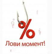 """""""МАРТ"""" СКИДКА 15% НА BERRYALLOC!"""
